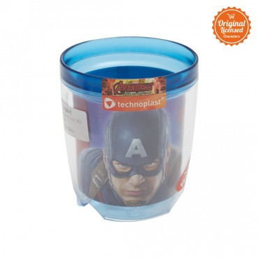 Avengers Vous Tumbler Captain America 320 ML