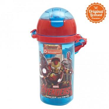 Avengers Ultron SA Bottle 700ML
